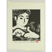 Onda Akio: Mother and Child in Bath - Artelino