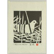 Onda Akio: Pidgeon in the Nest - Artelino