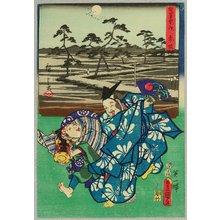 Utagawa Hiroshige: Akasaka - Sohitsu Gojusan Tsugi - Artelino