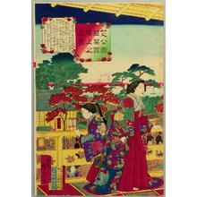Utagawa Hiroshige III: Empress Meiji - Artelino