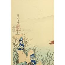 落合芳幾: Horse Play - Kabuki - Artelino