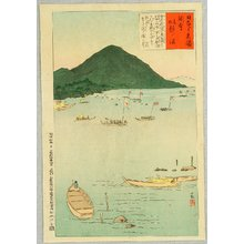 Kobayashi Kiyochika: Mirror Bay - Famous Sights of Japan - Artelino