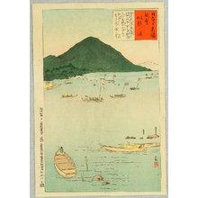 小林清親: Mirror Bay - Famous Sights of Japan - Artelino