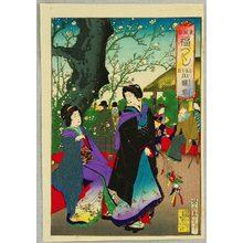 Toyohara Chikanobu: Fragrance in the Air - Azuma Fuzoku Fuku Zukushi - Artelino