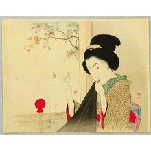 Takeuchi Keishu: Seamstress - Artelino