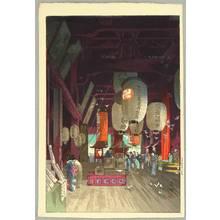 Narazaki Eisho: Inside the Asakusa Kannon Shrine - Artelino