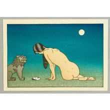 Yoshida Tsukasa: Moon Night - Artelino