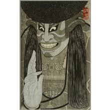 弦屋光渓: Kagekiyo - Kabuki - Artelino