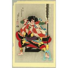 Hasegawa Sadanobu III: Yanone - Kabuki - Artelino