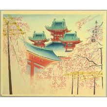 徳力富吉郎: Heian Shrine in Spring - Artelino