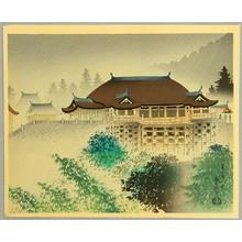 Tokuriki Tomikichiro: Kiyomizu Temple in Summer - Artelino