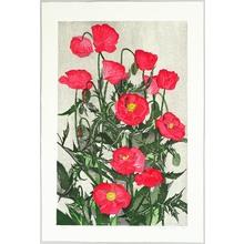 Moji Kiyomi: Red Poppies - Artelino