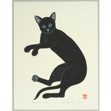 Ono Tadashige: Black Cat Resting - Artelino