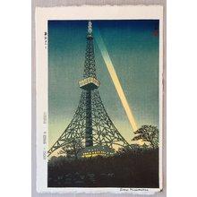 Kasamatsu Shiro: Tokyo Tower - Artelino