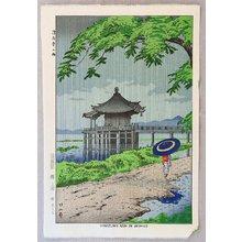 Fujishima Takeji: Drizzling Rain in Ukimido - Artelino