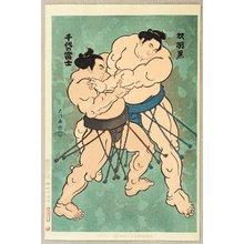 Kinoshita Daimon: Grand Champions Chiyonofuji vs. Futahaguro - Artelino