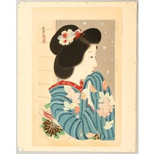 Kondo Shiun: November - Collection of New Ukiyoe Style Beauties - Artelino