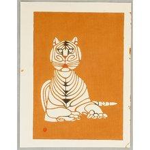 Inagaki Toshijiro: Tiger - Artelino