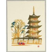 Inagaki Toshijiro: Pagoda - Artelino
