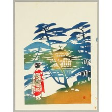 Inagaki Toshijiro: Golden Pavilion with Maiko - Artelino