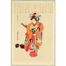 代長谷川貞信〈3〉: Hagoita Dancer - Hane no Kamuro - Artelino