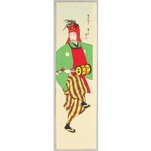 代長谷川貞信〈3〉: Echigo-jishi - Artelino