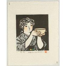 Onda Akio: Tea Ceremony - Artelino