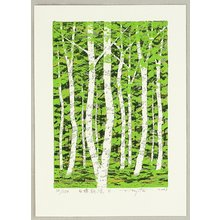 北岡文雄: White Birch, Fresh Green - E - Artelino