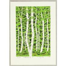 北岡文雄: White Birch, Fresh Green - E - Artelino
