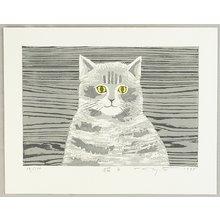 Kitaoka Fumio: Cat (A) - Artelino