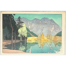 吉田博: Mt. Hodaka - Twelve Scenes in the Japan Alps - Artelino