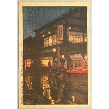Yoshida Hiroshi: Kagurazaka Street - Artelino