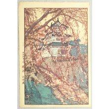 吉田博: Hirosaki Castle - Artelino