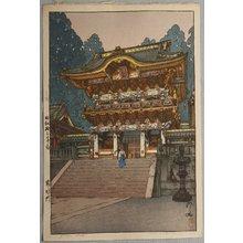 Yoshida Hiroshi: Yomei Gate - Artelino