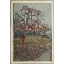 Yoshida Hiroshi: Spring Rain - Eight Scenes of Cherry Blossom - Artelino