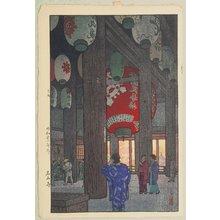Yoshida Toshi: Ishiyama Temple - Artelino
