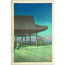 Kawase Hasui: Kozu Shrine - Artelino
