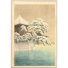 川瀬巴水: Snow at Godaido Pavilion in Matsushima - Artelino