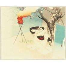 Suzuki Kason: Beauty in Distress - Artelino