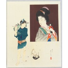 富岡英泉: Fish Seller and Beauty with Cat - Artelino