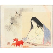 富岡英泉: Playing Koto in Autumn - Artelino
