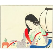 Tomioka Eisen: Lamp and Incense Burner - Artelino