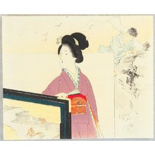 Kajita Hanko: Beauty and Writer - Artelino