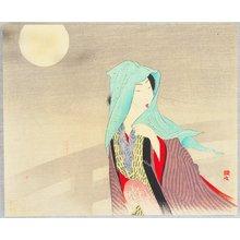 武内桂舟: Beauty under the Full Moon - Artelino