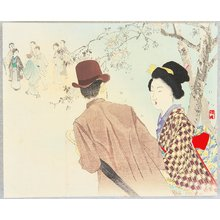 Takeuchi Keishu: Bijin and Man with Umbrella - Artelino