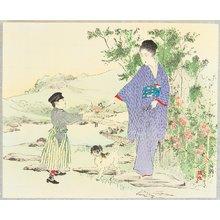 武内桂舟: Rose Garden - Artelino
