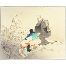 Mizuno Toshikata: Meeting of Priest and Wife - Artelino