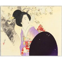 Mizuno Toshikata: Beauty and Cherry Blossoms - Artelino
