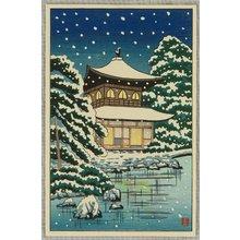 Aoyama Masaharu: Silver Pavilion in Snow - Artelino