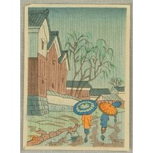 Fujishima Takeji: Two Miniature Prints - 7 - Artelino